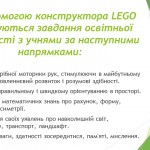03 LEGO