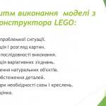 05 LEGO