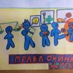 04 права очима дітей