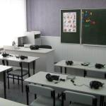 Кабінет англійської мови (фото 1)