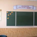 Кабінет української мови (фото 2)