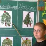 01 Екологічний проект 3-Б клас