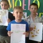 012 Екологічний проект 3-Б клас