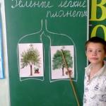 03 Екологічний проект 3-Б клас