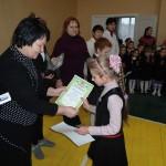 03 Нагородження учасників