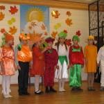 08 Під час свята осені