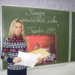 04 Конкурс з англійської мови Гринвіч 2013