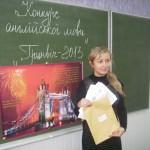 05 Конкурс з англійської мови Гринвіч 2013
