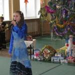20 Новорічне свято учнів початкової школи