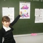 09 Під час уроку англійської мови