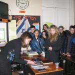 03 У музеї Голокосту