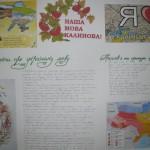 03 Cтінівки до Дня рідної мови