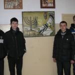 09 У музеї Голокосту