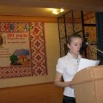 07 Науково-літературна конференція