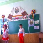 01 Стежками творчості Т.Г. Шевченка