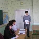 03 Презентація професій