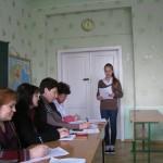 09 Презентація професій