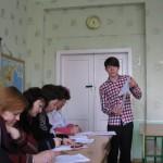 13 Презентація професій