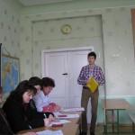 16 Презентація професій