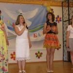 29 Випускний бал - 2014