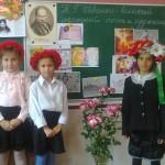 01 Шевченківський урок у 3-Б класіі