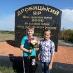 03-Екскурсія-в-Дробицький-яр