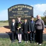 04-Екскурсія-в-Дробицький-яр