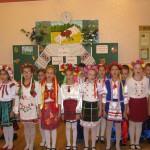 10 Свято Калини у 4-му класі