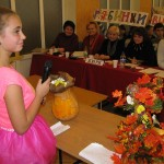 17 КВН Осенняя рапсодия