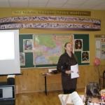 01 Урок з історії України