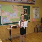 03 Урок з історії України