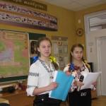 05 Урок з історії України