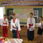 06 Урок з історії України