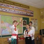 09 Урок з історії України