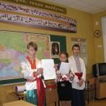 10 Урок з історії України