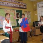 11 Урок з історії України