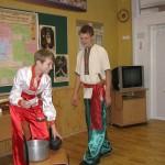 12 Урок з історії України
