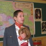 13 Урок з історії України