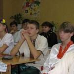 14 Урок з історії України