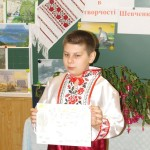 13 Літературна година в 4-му класі