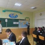 06 Відкритий урок з географії