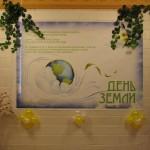 01 Екологічне свято