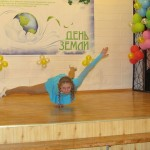 05 Екологічне свято