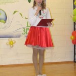 09 Екологічне свято