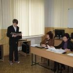 14 Засідання шкільної ПМПК