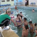06 у басейні