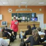 02 урок-конференція