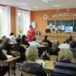 03 урок-конференція