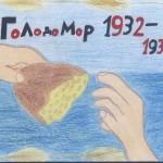 Василішина Вікторія 9Б