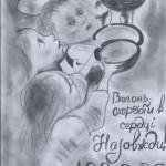 Маркевич Катерина 9-Б